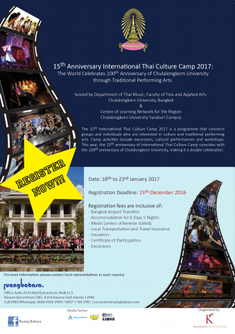 15th-international-thai-culture-camp